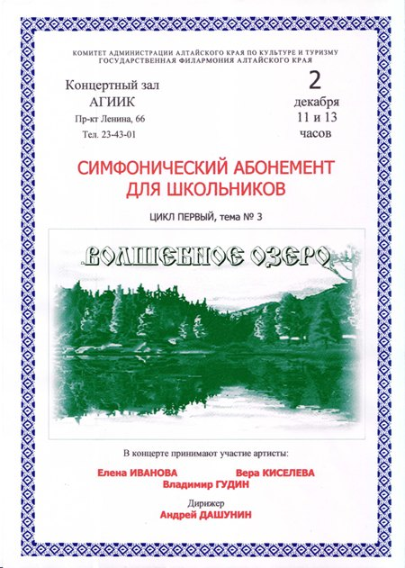 60-02-12-2001