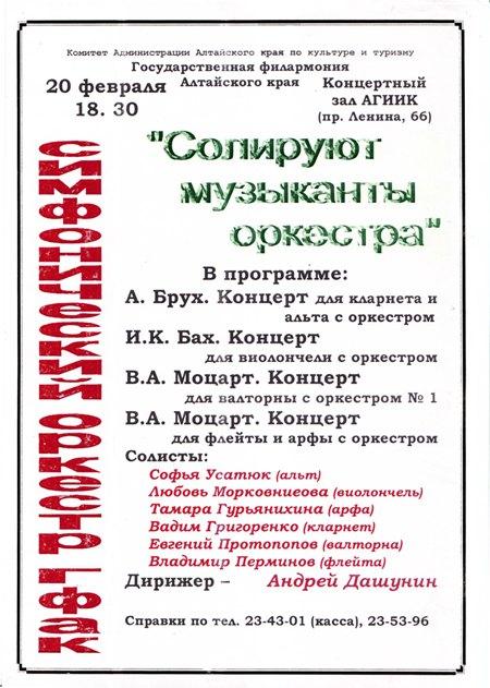 66-20-02-2003