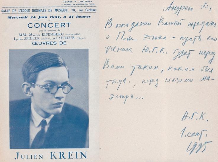 05-Krein1995