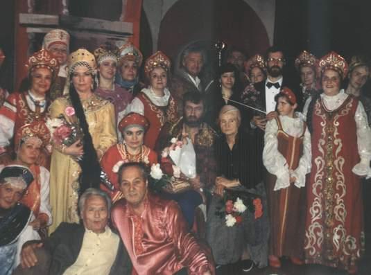 07-Tzarskaja_nevesta1993